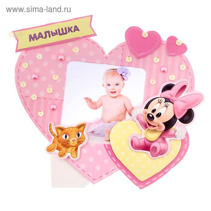"""Фоторамка для декорирования """"Малышка"""", Минни Маус, в наборе 1 шт + декор"""