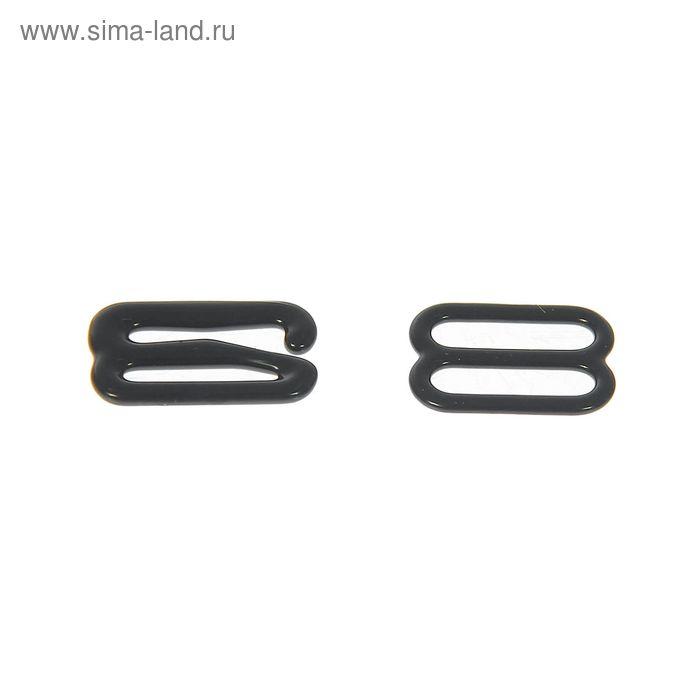 Комплект для бретелей: 2 регулятора, 4 крючка, ширина бретели - 12мм, цвет чёрный