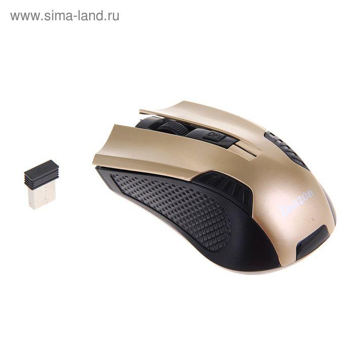 Мышь Luazon L-040, оптическая, беспроводная, 1200/2400/3200 dpi, до 10м, 2.4ГГц, USB, золото
