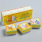 """Набор памятных коробочек """"Тайник любимого малыша"""" (3 шт в наборе), Медвежонок Винни, Дисней Беби"""