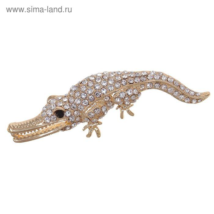 """Брошь """"Крокодил"""", цвет белый в золоте"""