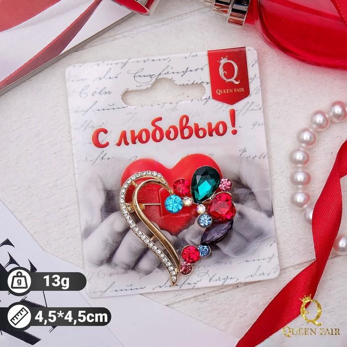 """Брошь """"Сердце"""" в камнях, цветная в золоте"""