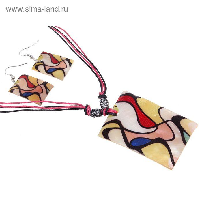 """Гарнитур 2 предмета: серьги, кулон """"Ракушка"""" прямоугольник, рисунок, цветной, 45см"""