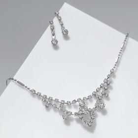 Набор 2 предмета: серьги, колье Wedding, цвет белый в серебре Ош