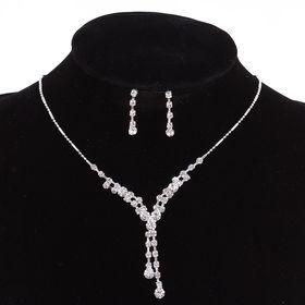 Набор 2 предмета; серьги, колье 'Легкий флирт' дождик, белый в серебре Ош