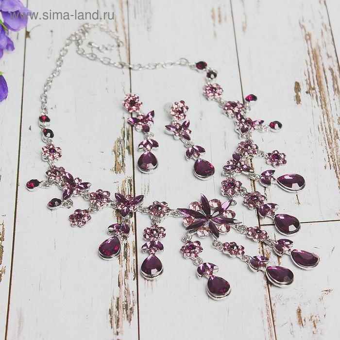 """Набор 2 предмета: серьги, колье """"Шальная императрица"""" капель с цветком, цвет фиолетовый в серебре"""