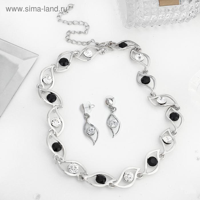 """Набор 3 предмета: серьги, колье, браслет """"Лист"""" цвет черно-белый в серебре"""