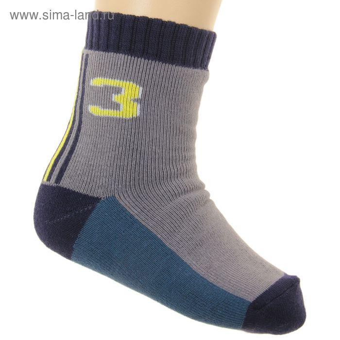 Носки детские плюшевые ПЛС47, цвет серый, р-р 18-20