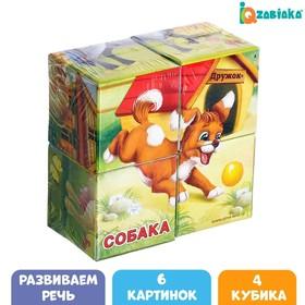 """Кубики """"Домашние животные"""" картон, 4 шт."""