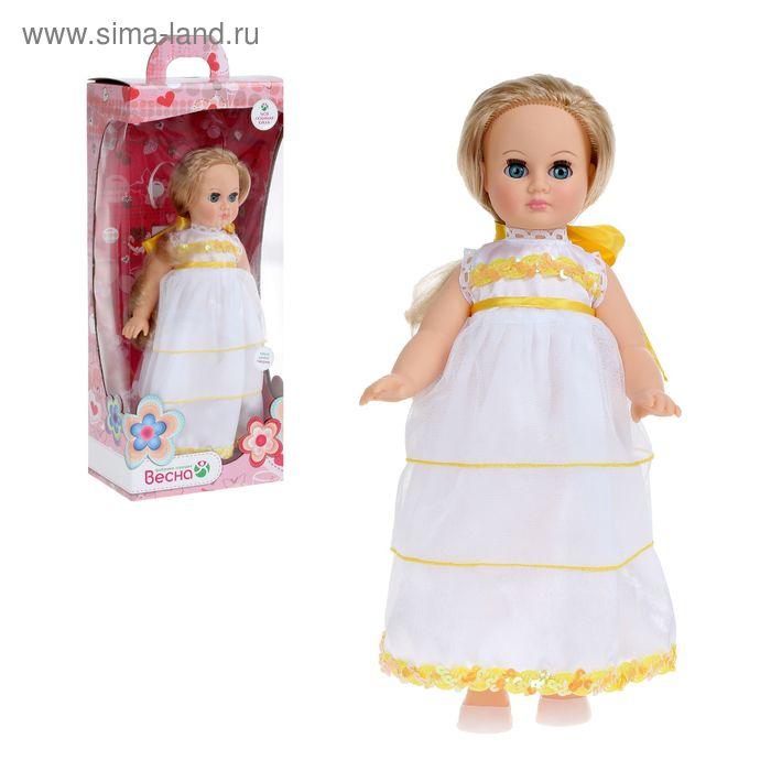 """Кукла """"Марта - Леди День"""" со звуковым устройством"""