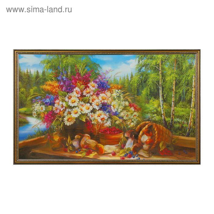 "Картина ""Пикник в лесу"""