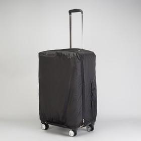 Чехол на чемодан, средний, 24', 75 л, расширение по периметру, цвет чёрный Ош