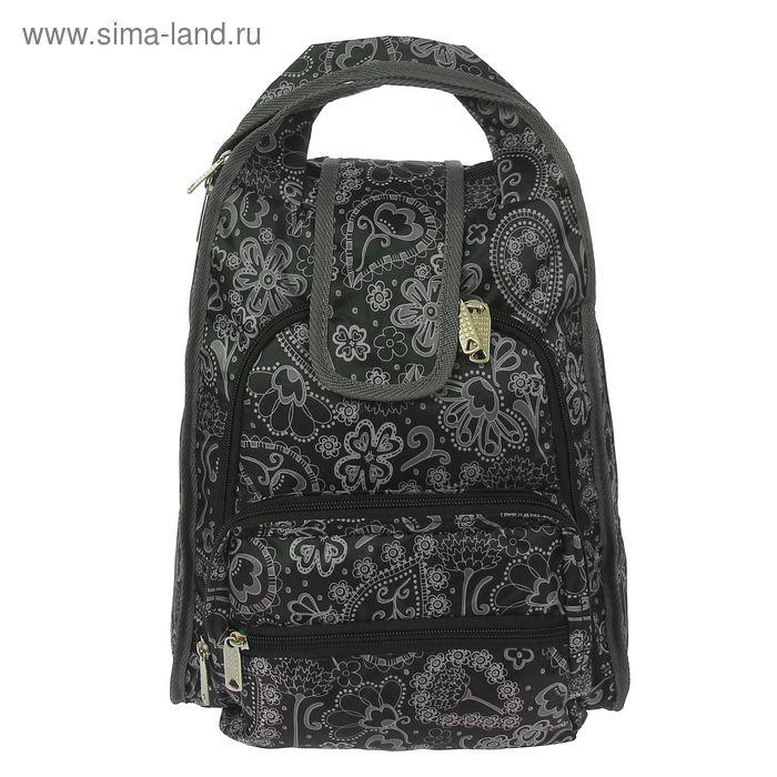 """Сумка-рюкзак на молнии """"Кружево"""", 1 отдел, 3 наружных кармана, чёрный/серый"""