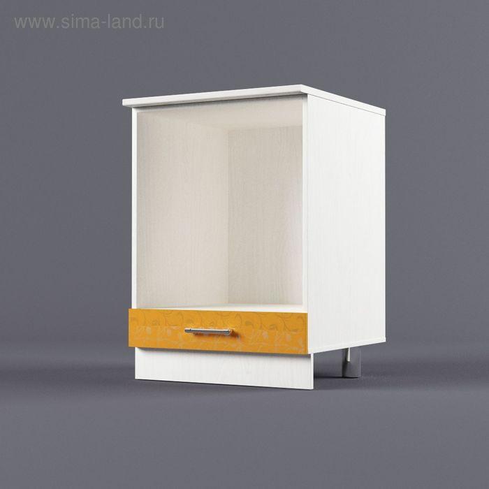 Шкаф напольный под встроенную технику 850*600*600 Манго