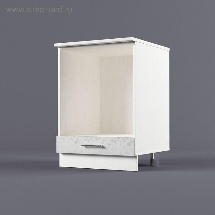 Шкаф напольный под встроенную технику 850*600*600 Белые цветы