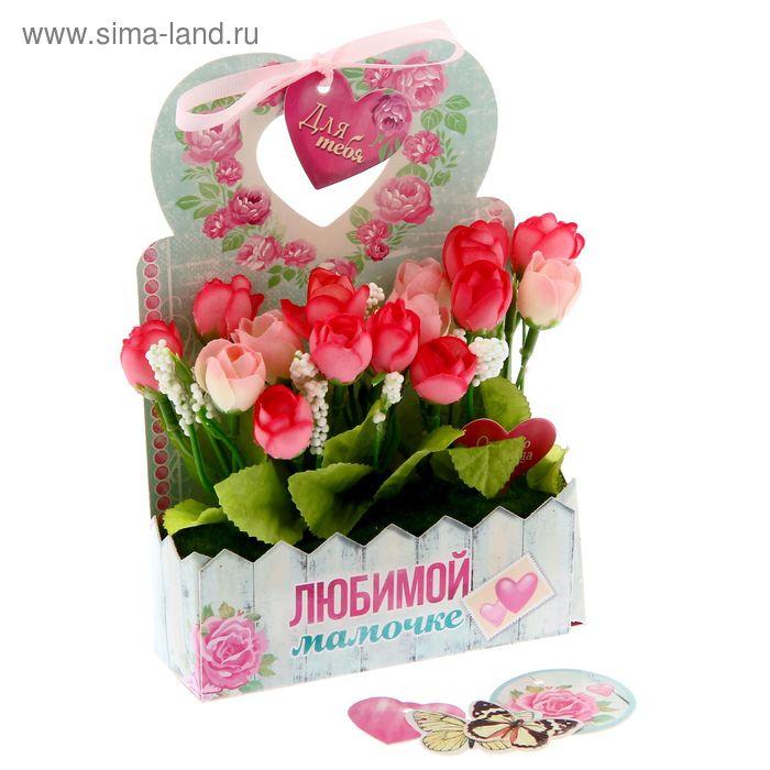 """Цветы в картонном кашпо """"Любимой мамочке"""", 12,5 х 20 см"""