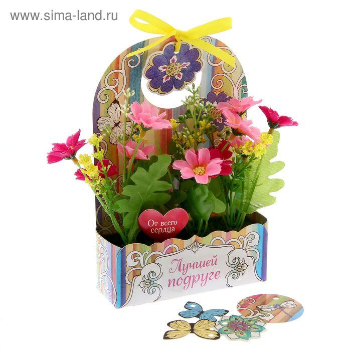 """Цветы в картонном кашпо """"Лучшей подруге"""", 12,5 х 20 см"""