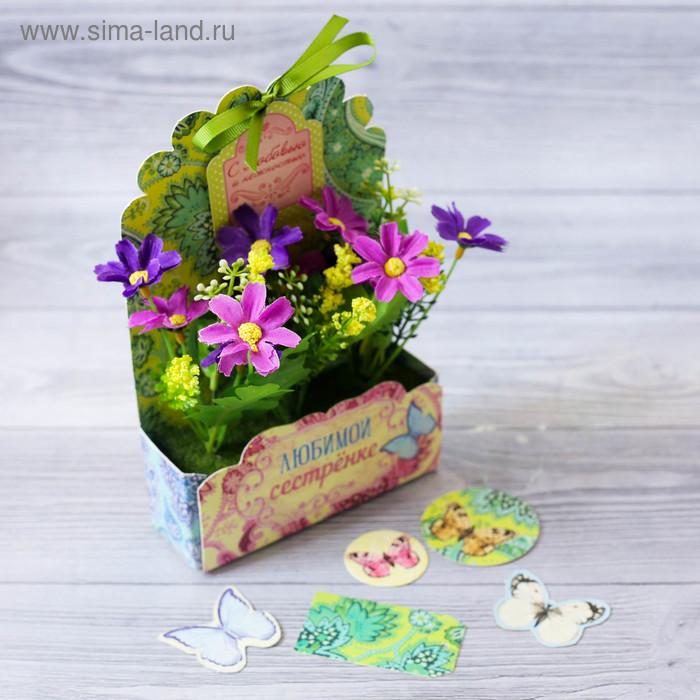 Цветы в картонном кашпо «Любимой сестренке», 12,5 х 20 см