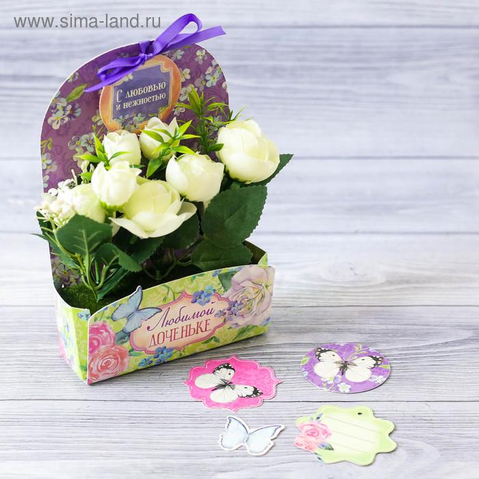 Цветы в картонном кашпо «Любимой доченьке», 12,5 х 20 см