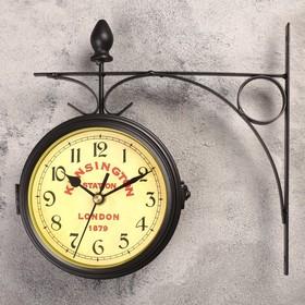 Часы настенные двусторонние Kinsington station на подвесе, d=16 см, чёрные