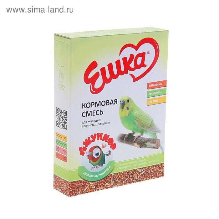 Кормовая смесь «Ешка Джуниор» для молодых волнистых попугаев 500 гр