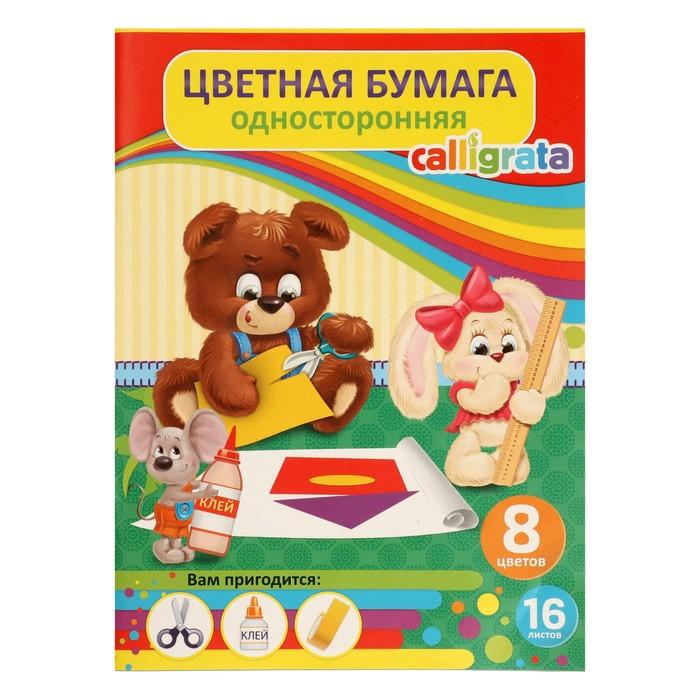 """Бумага цветная А4, 16 листов, 8 цветов """"Мишка и его друзья"""", односторонняя"""