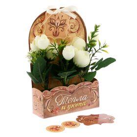"""Цветы в картонном кашпо """"Тепла и уюта"""", 12,5 х 20 см"""