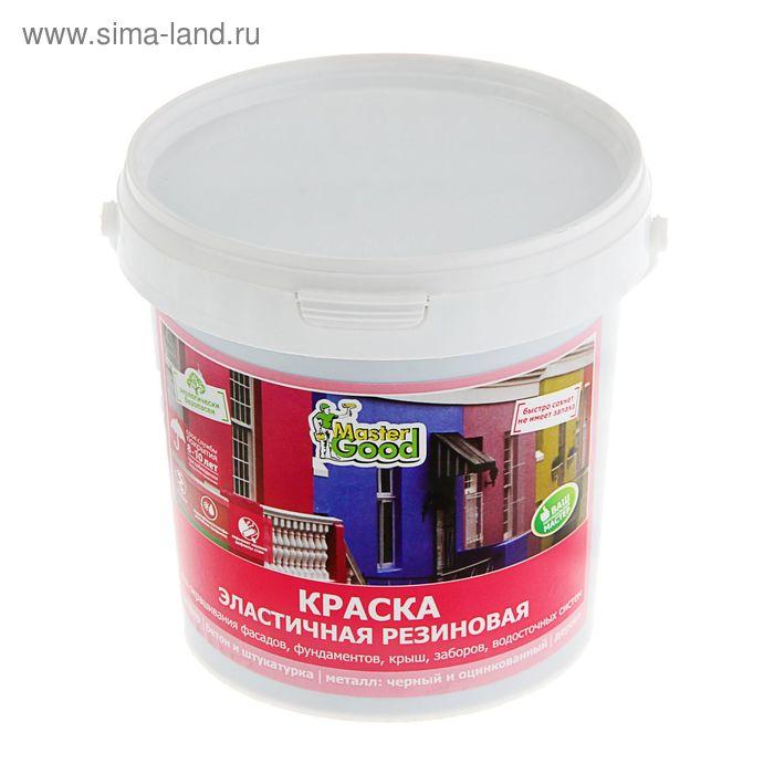 Краска резиновая (эластичная) Master Good, темный шоколад 8017   1,3 кг