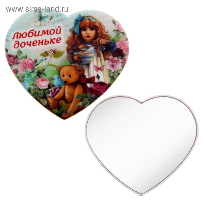 """Зеркало сердце """"Любимой доченьке"""""""