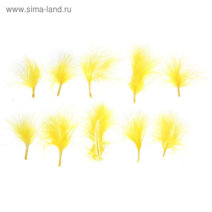 Набор перьев для декора 10 шт, размер 1 шт 7*7 цвет желтый