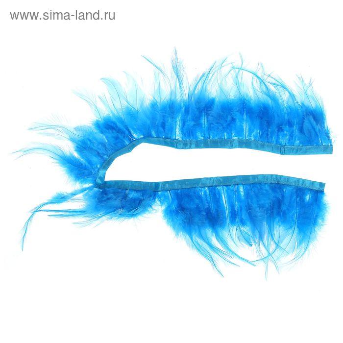Лента перьев для декора, размер 1 шт 50*9 цвет бирюзовый