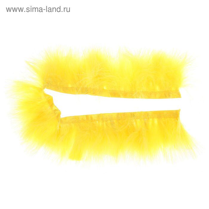 Лента перьев для декора, размер 1 шт 50*6 цвет желтый