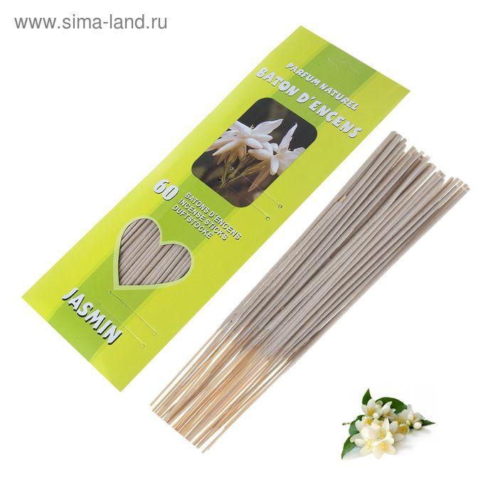 Благовония (60 палочек), аромат жасмин
