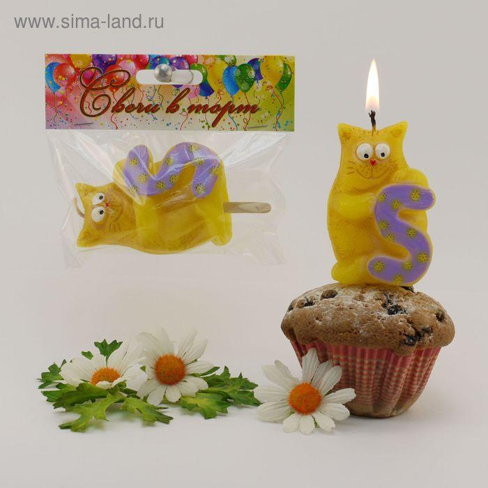 """Свеча для торта  цифра """"Котик"""" жёлтая """"5"""""""