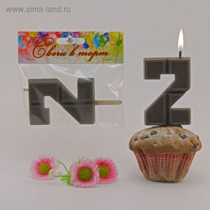 """Свеча для торта """"Шоколадка""""  цифра  """"2"""""""