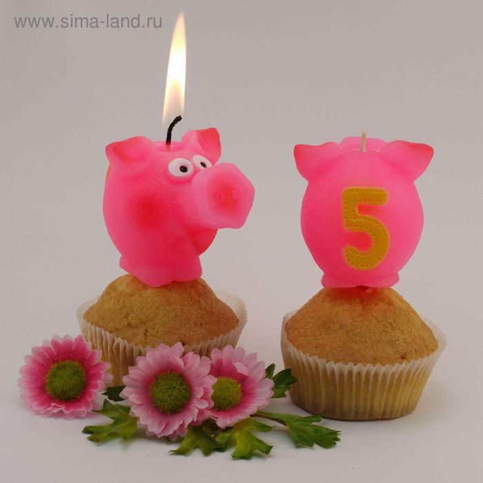 """Свеча для торта  цифра """"Весёлый поросёнок"""" розовая """"5"""""""