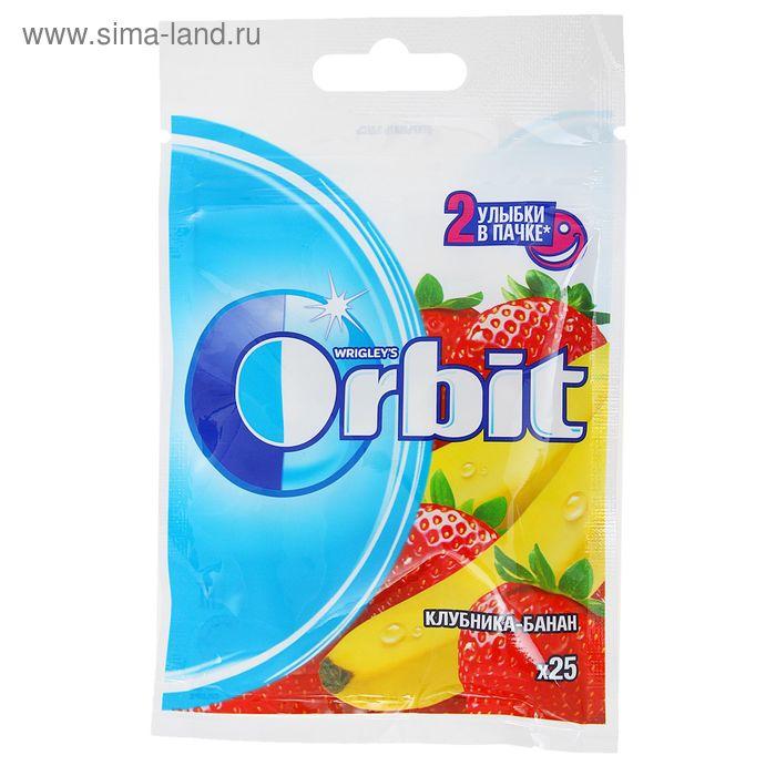 """Жевательная резинка Orbit """"Клубника-Банан"""", пакет 25 драже, 40 г"""
