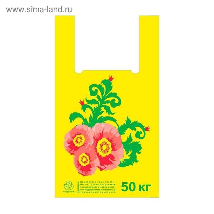 """Пакет """"Красный мак"""", полиэтиленовый майка, 28х49 см, 25 мкм"""