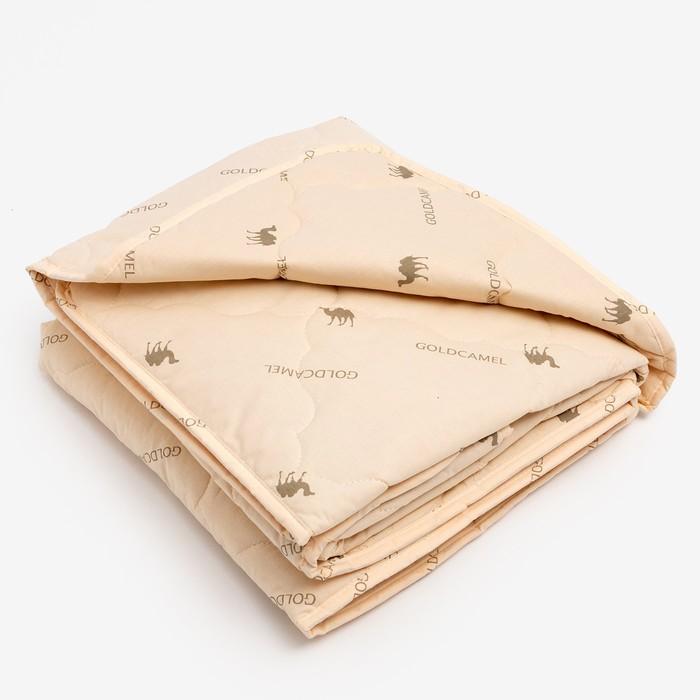 """Одеяло """"Этель"""" Верблюжья шерсть 200*220 см, тик, 300 гр/м2"""