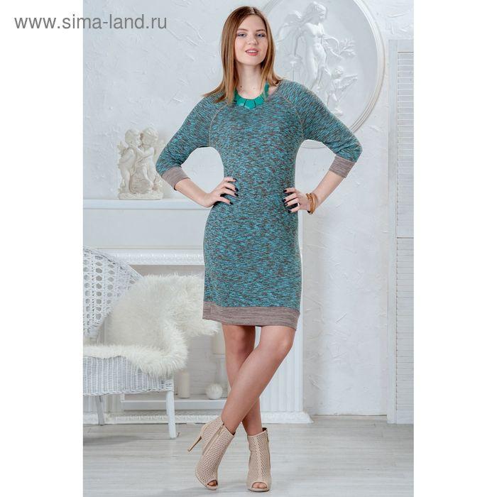 Платье женское 4421, размер 42, рост 164 см, цвет бирюзовый/беж