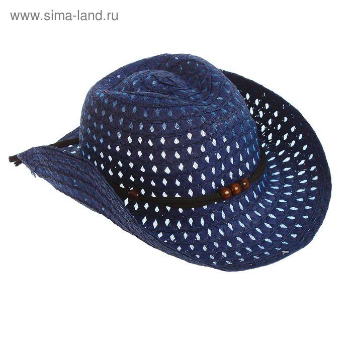 """Шляпа детская """"Ковбой"""", цвет синий, р-р 50-52 см, 3-5 лет"""
