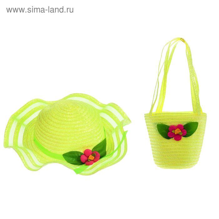 Набор сумочка и шляпка с цветком, цвет салатовый, р-р 50-52 см, 3-5 лет