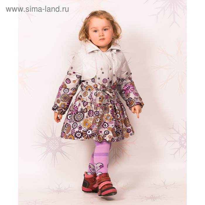 """Плащ для девочки """"Маришка"""" утепленный, рост 116 см (60), цвет серый_ПЛ21016-05"""