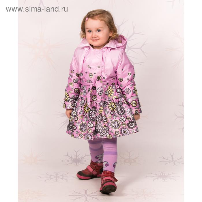 """Плащ для девочки """"Маришка"""" утепленный, рост 110 см (56), цвет розовый_ПЛ21016-05"""