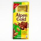 Шоколад Alpen Gold, молочный с соленым миндалем и карамелью, 90 г