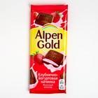 """Шоколад Alpen Gold, """"Клубнично-йогуртовый"""", 90 г"""