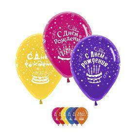 """Шар латексный 12"""" """"С днём рождения"""", 3 торта, кристалл, набор 50 шт., цвета МИКС"""