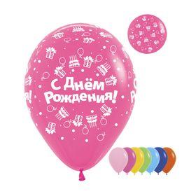 """Шар латексный 12"""" """"С днём рождения"""", пастель, набор 50 шт., цвета МИКС"""