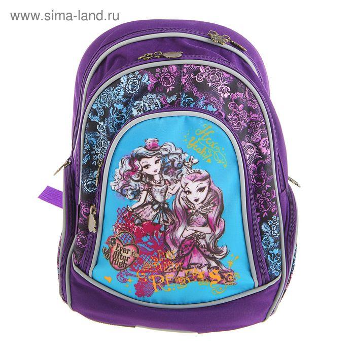 Рюкзак школьный эргономичная спинка Mattel Ever After High Ergo bag 38*28*20, для девочки, сиреневый