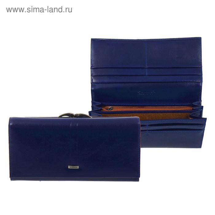 Кошелёк женский на клапане, 4 отдела, отдел для карт, 2 отдела на рамке, синий